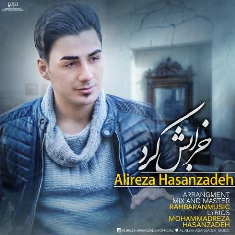 دانلود آهنگ جدید علیرضا حسن زاده خرابش کرد