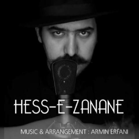 دانلود آهنگ جدید حس زنانه آرمین عرفانی