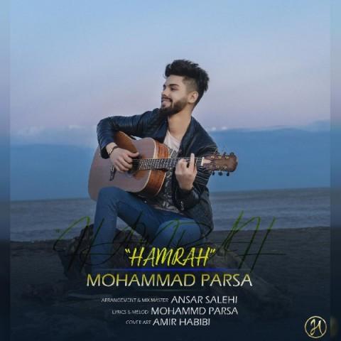 دانلود آهنگ جدید محمد پارسا همراه