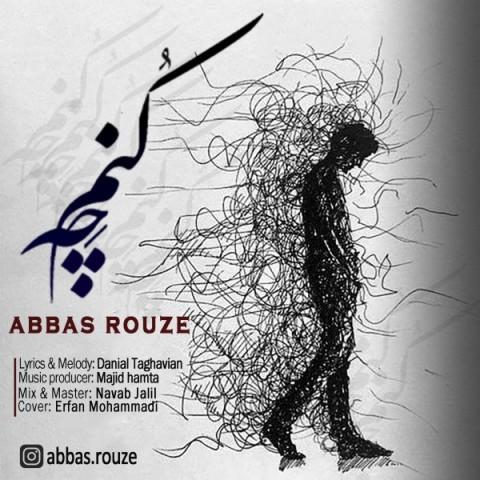 دانلود آهنگ جدید عباس روزه چه کنم