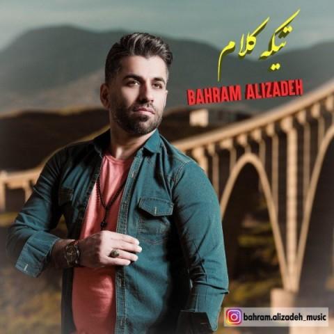 دانلود آهنگ جدید بهرام علیزاده تیکه کلام