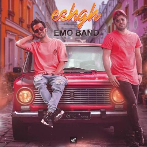 دانلود آهنگ جدید Emo Band عشق