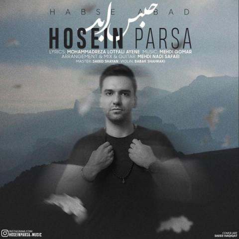 دانلود آهنگ جدید حسین پارسا حبس ابد