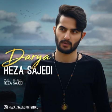 دانلود آهنگ جدید رضا ساجدی دریا