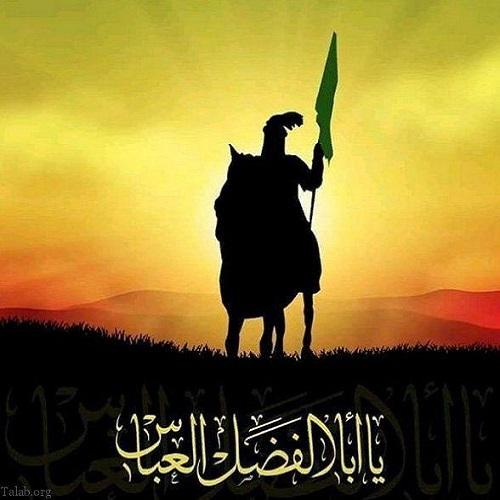 دانلود آهنگ جدید امیر اصفهانی علمدار