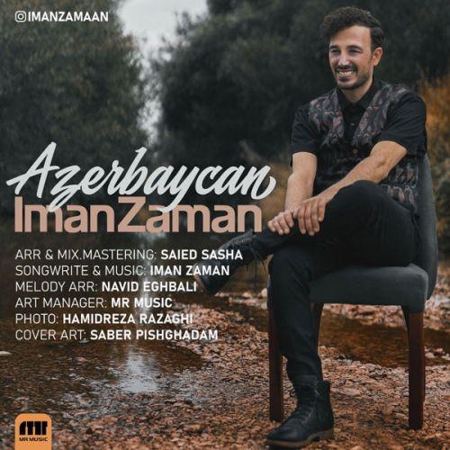 دانلود آهنگ جدید ایمان زمان آذربایجان