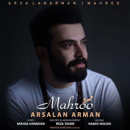 دانلود آهنگ جدید ارسلان آرمان مهرو
