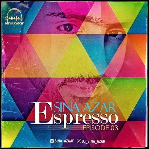 دانلود آهنگ جدید دی جی سینا آذر اسپرسو ۳