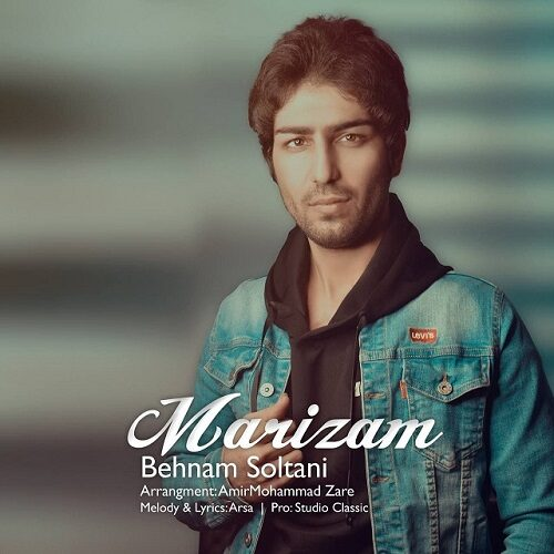 دانلود آهنگ جدید بهنام سلطانی مریضم