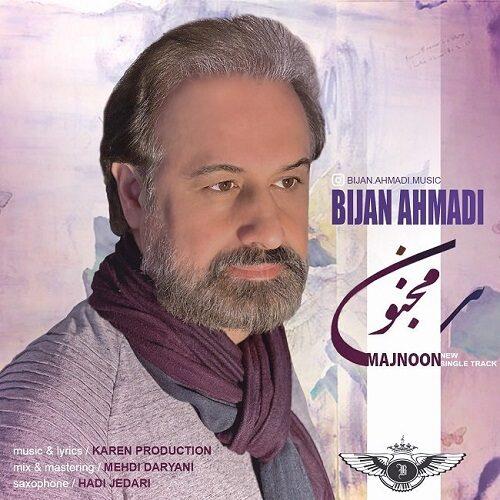 دانلود آهنگ جدید بیژن احمدی مجنون