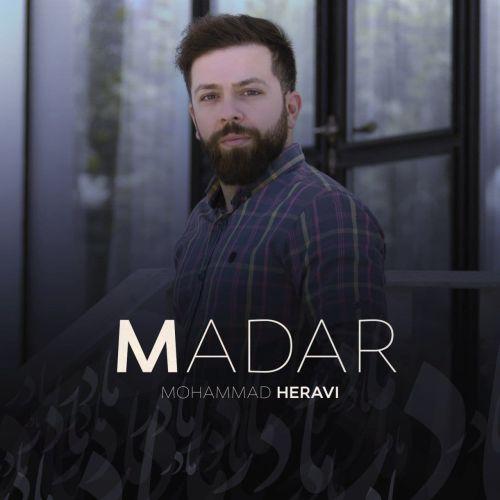 دانلود آهنگ جدید محمد هروی مادر