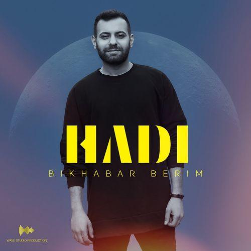 دانلود آهنگ جدید هادی احمدی بیخبر بریم